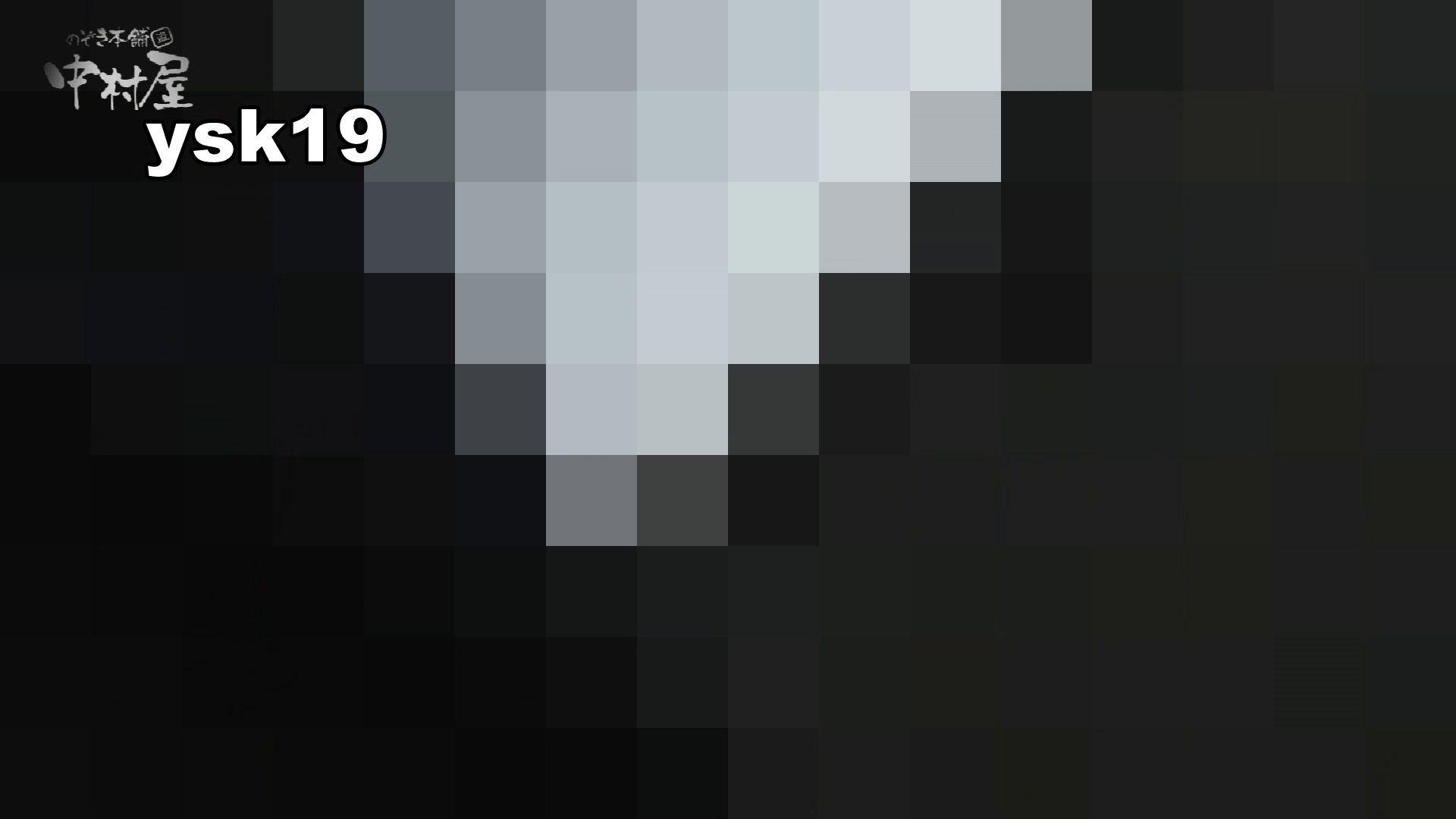 【世界の射窓から】世界の射窓から vol.19前編 HなOL | 洗面所  68pic 1