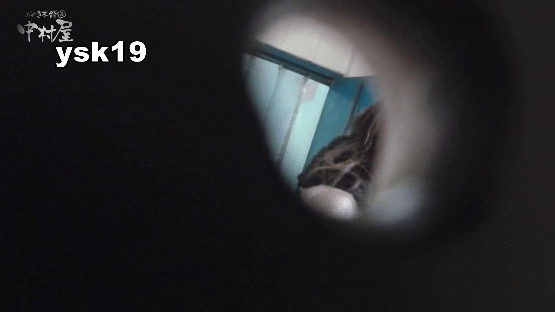 【世界の射窓から】世界の射窓から vol.19前編 HなOL | 洗面所  68pic 36