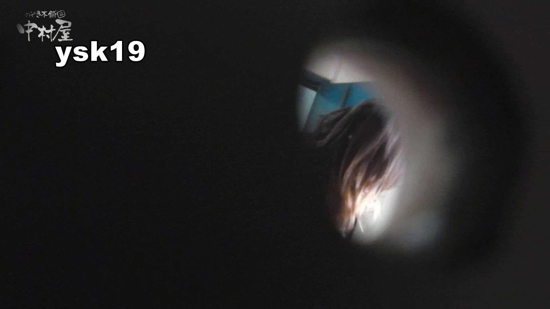 【世界の射窓から】世界の射窓から vol.19前編 HなOL | 洗面所  68pic 37