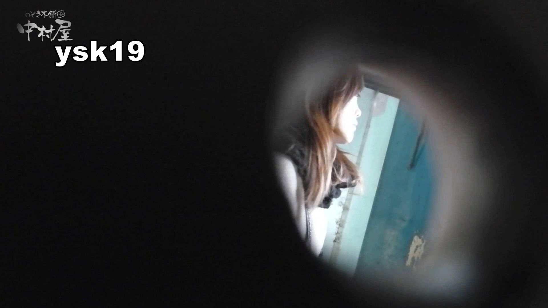 【世界の射窓から】世界の射窓から vol.19前編 HなOL | 洗面所  68pic 44