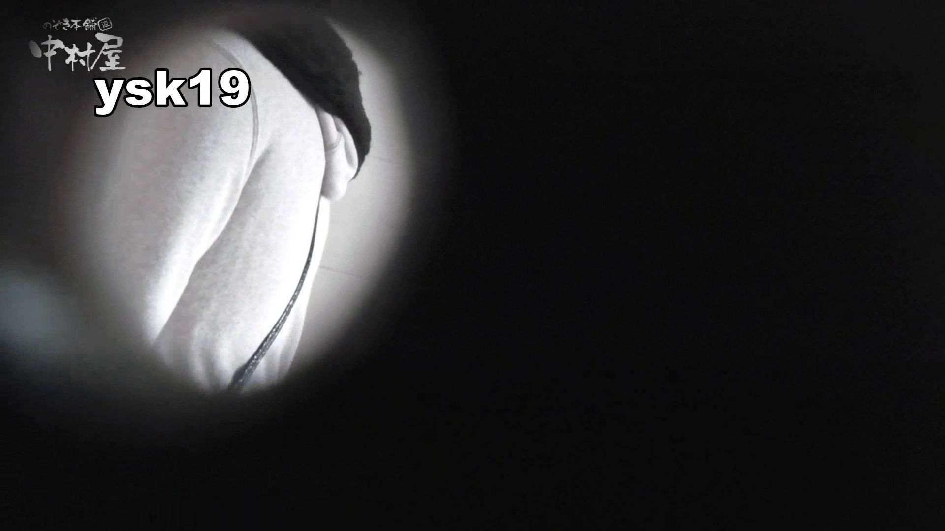【世界の射窓から】世界の射窓から vol.19前編 HなOL | 洗面所  68pic 48