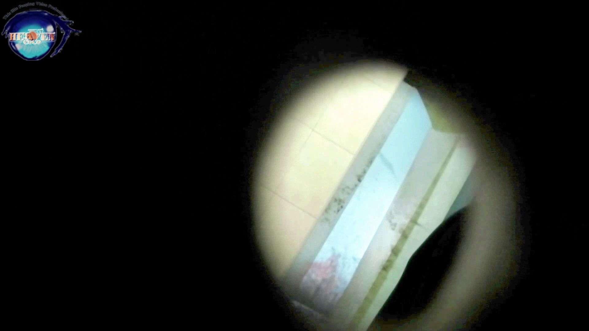 【世界の射窓から】世界の射窓から vol.27 洗面所 | HなOL  57pic 3