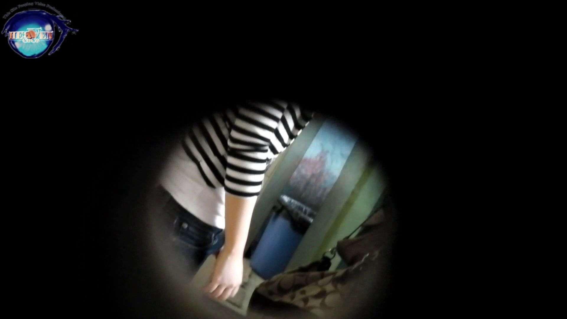 【世界の射窓から】世界の射窓から vol.27 洗面所 | HなOL  57pic 4