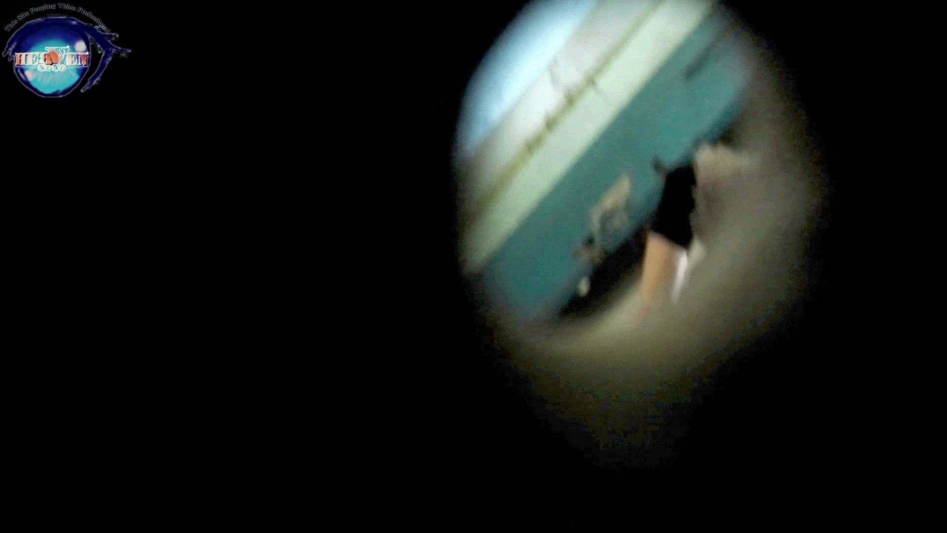 【世界の射窓から】世界の射窓から vol.27 洗面所 | HなOL  57pic 17