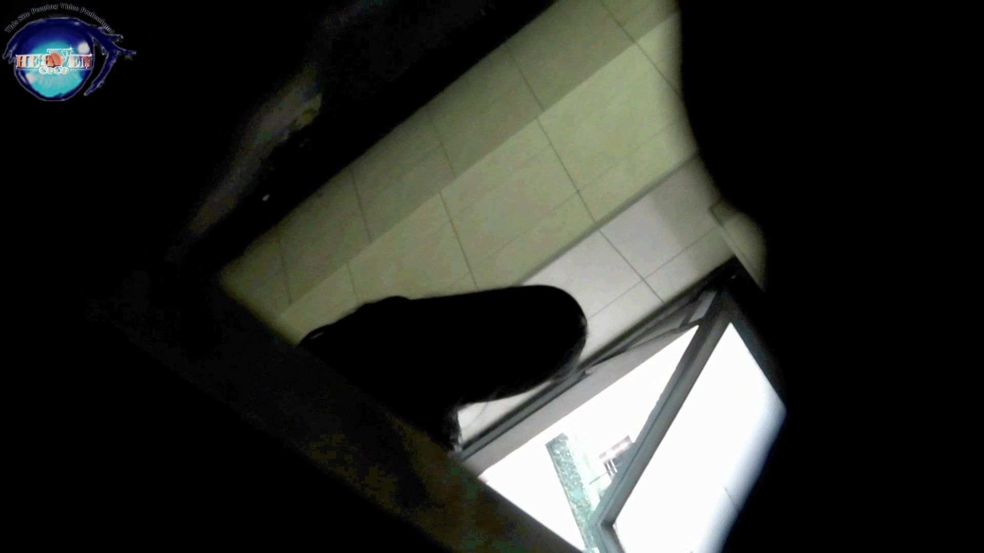 【世界の射窓から】世界の射窓から vol.27 洗面所 | HなOL  57pic 20