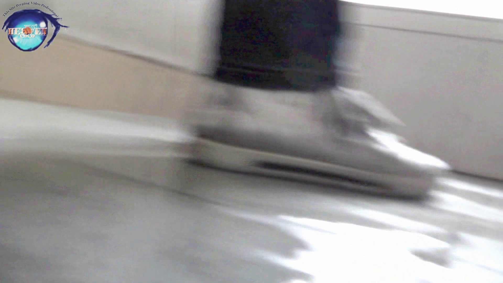 【世界の射窓から】世界の射窓から vol.27 洗面所 | HなOL  57pic 22