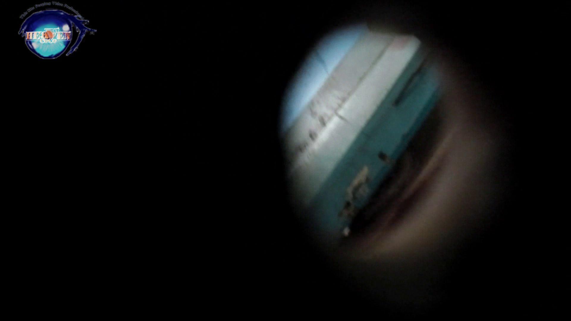 【世界の射窓から~ステーション編~】ステーション編 vol.30 割り込みに怒った美女! 美女   HなOL  61pic 1