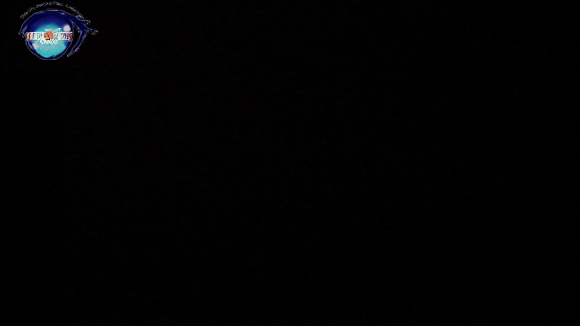 【世界の射窓から~ステーション編~】ステーション編 vol.30 割り込みに怒った美女! 美女   HなOL  61pic 9
