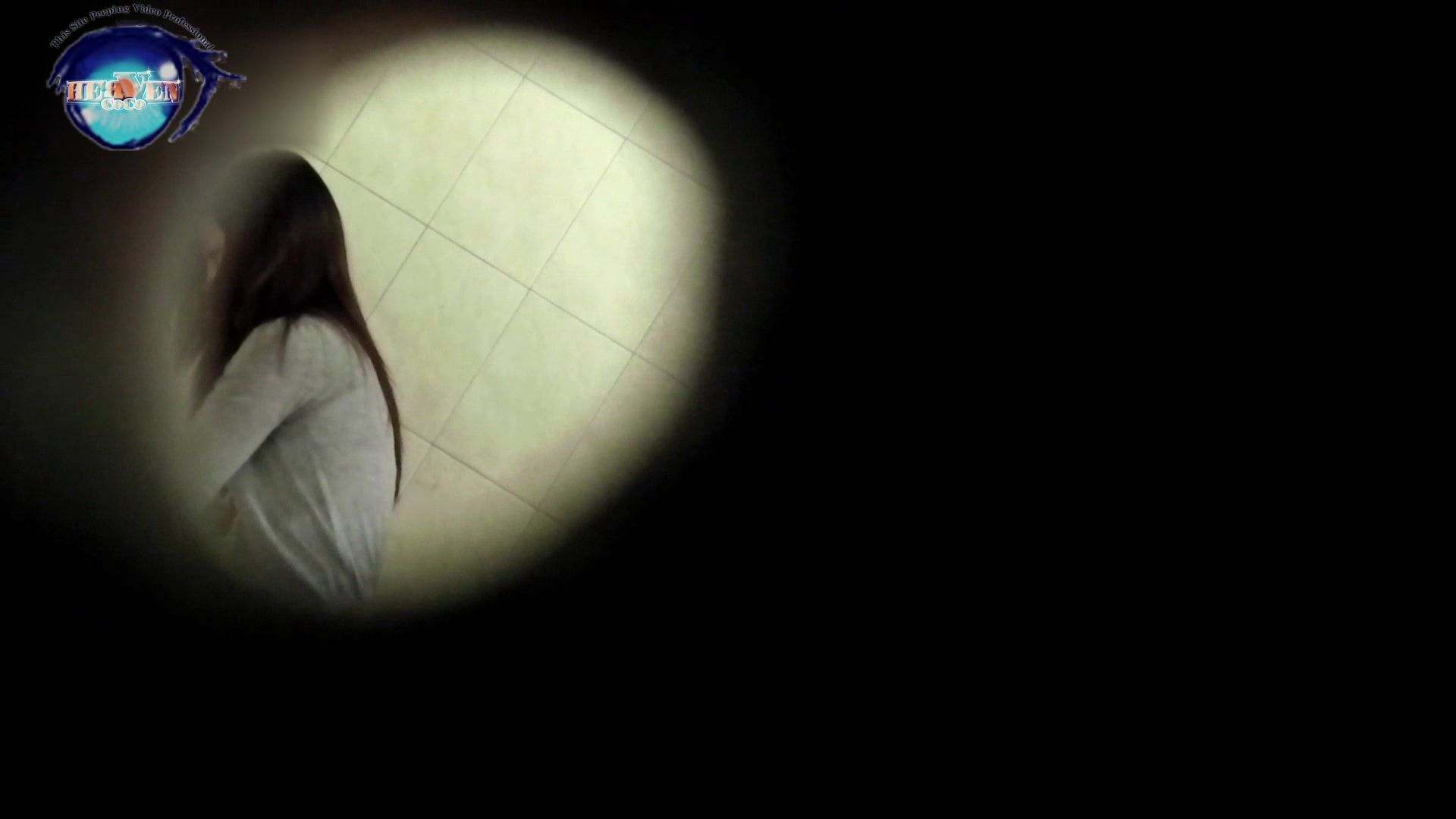 【世界の射窓から~ステーション編~】ステーション編 vol.30 割り込みに怒った美女! 美女   HなOL  61pic 34