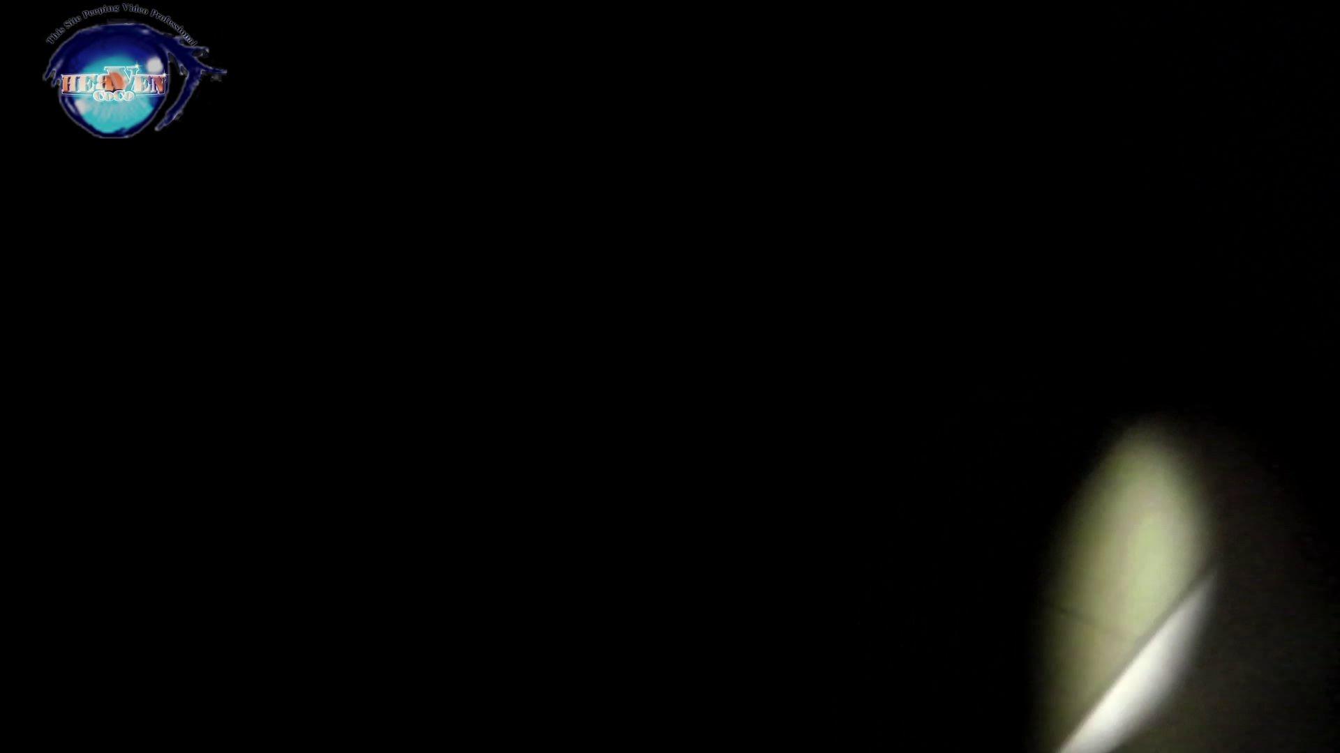 【世界の射窓から~ステーション編~】ステーション編 vol.30 割り込みに怒った美女! 美女   HなOL  61pic 35