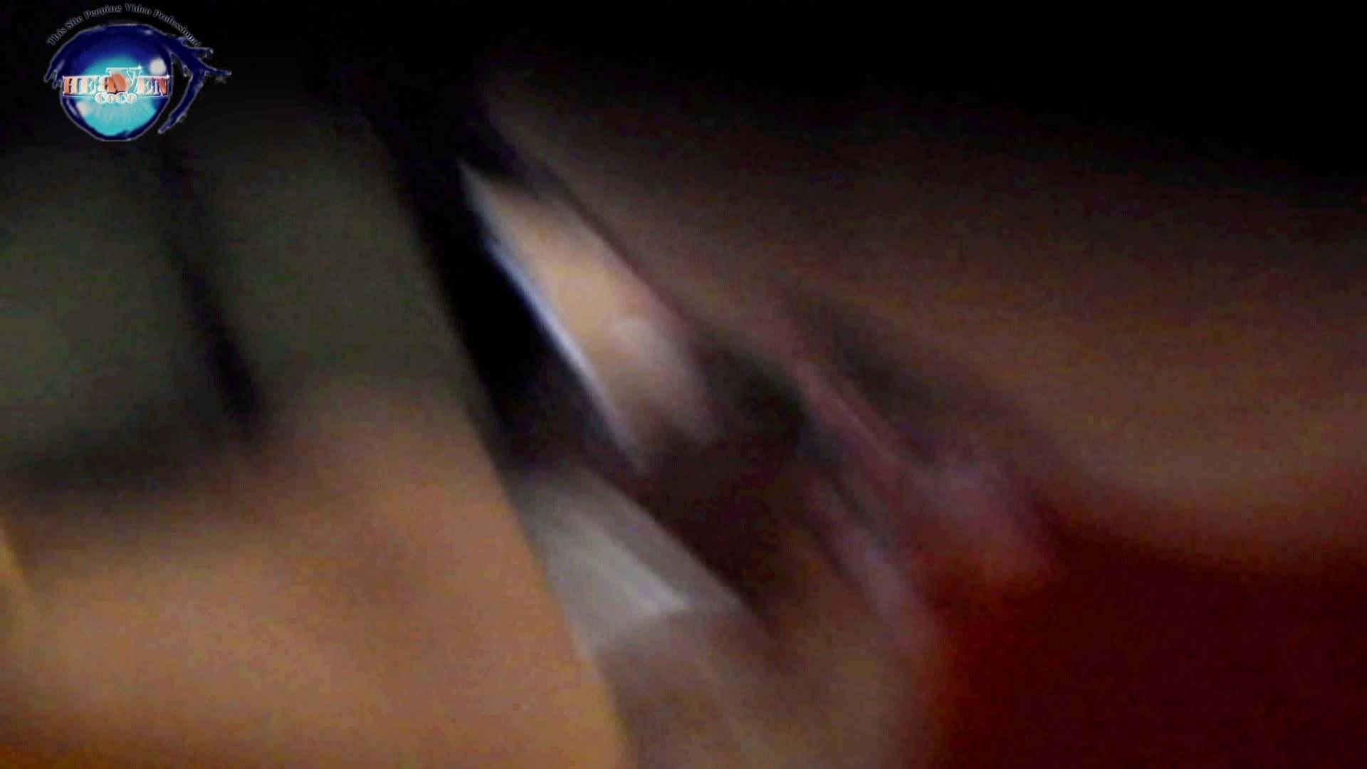 【世界の射窓から~ステーション編~】ステーション編 vol.30 割り込みに怒った美女! 美女   HなOL  61pic 42