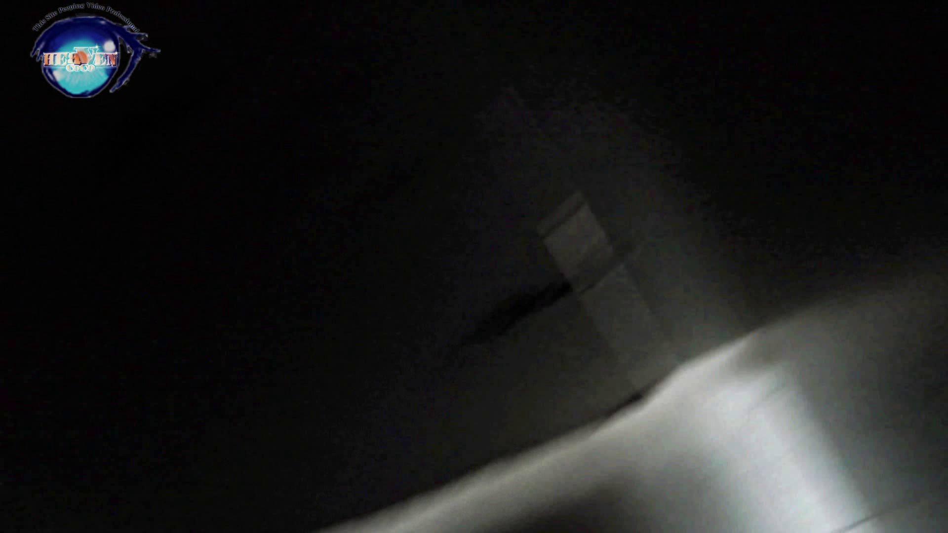【世界の射窓から~ステーション編~】ステーション編 vol.30 割り込みに怒った美女! 美女   HなOL  61pic 43