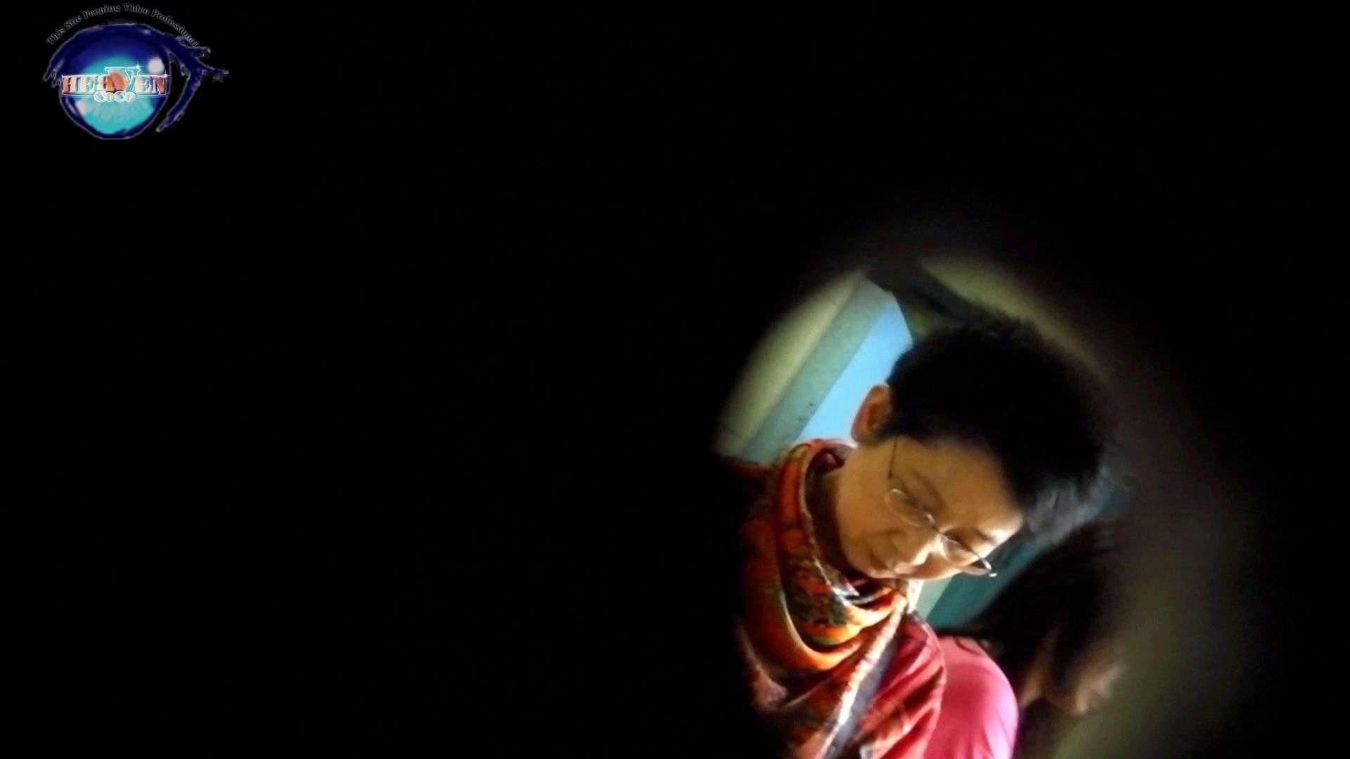 【世界の射窓から~ステーション編~】ステーション編 vol.30 割り込みに怒った美女! 美女   HなOL  61pic 46