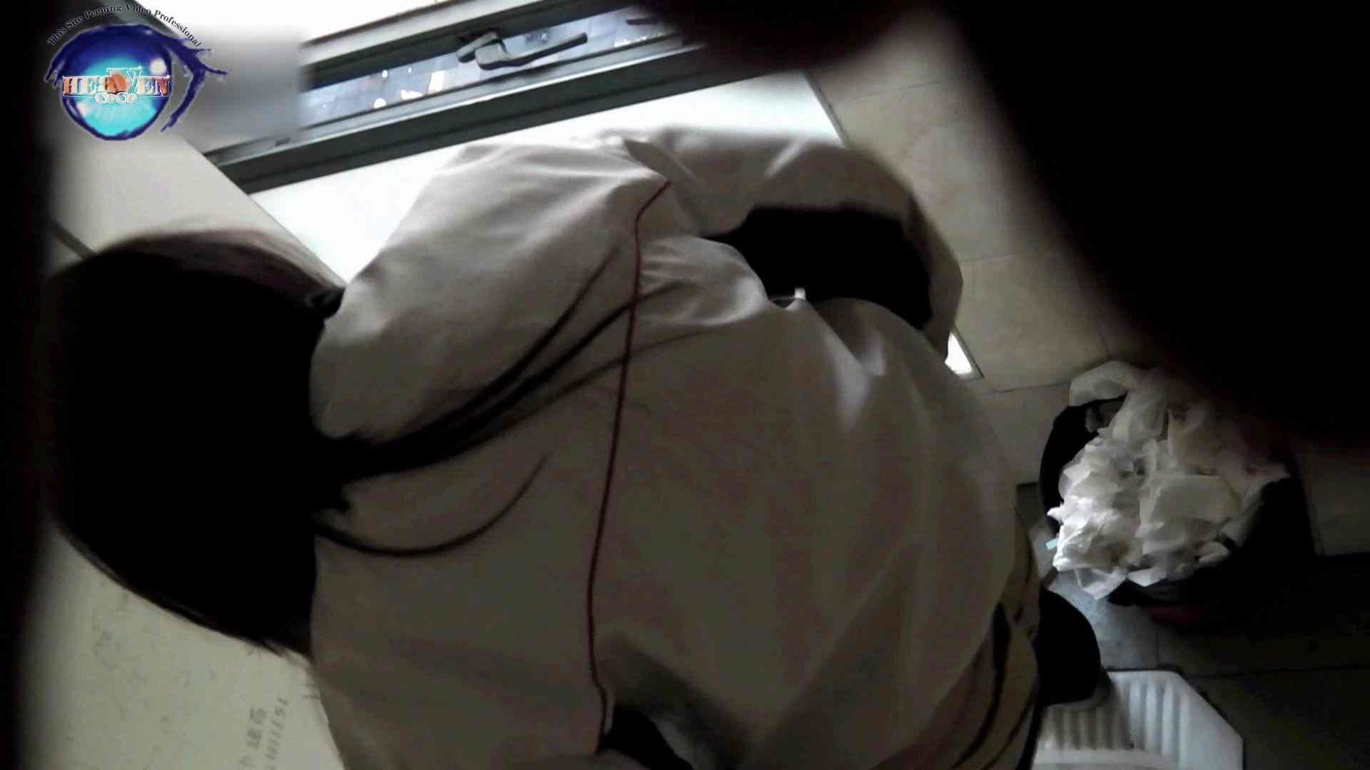 【世界の射窓から~ステーション編~】ステーション編 vol.30 割り込みに怒った美女! 美女   HなOL  61pic 54