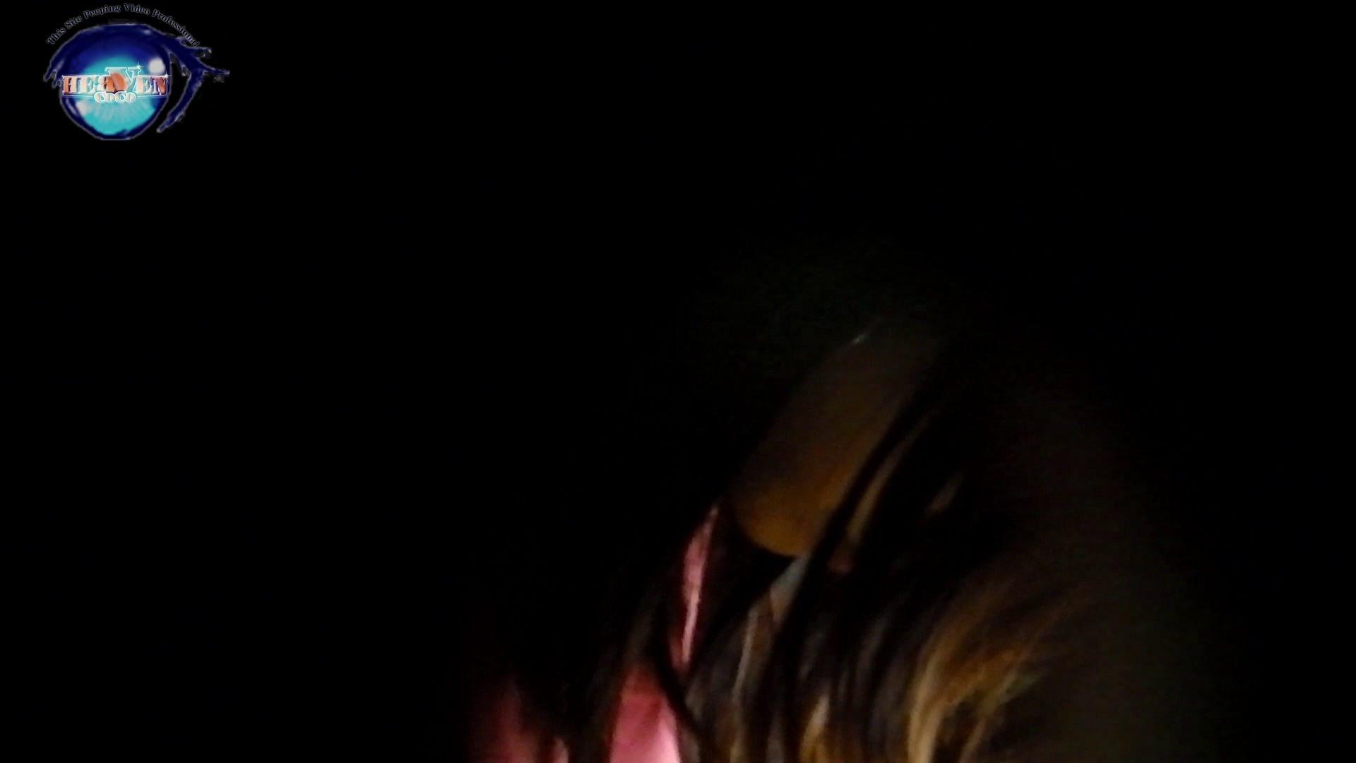 【世界の射窓から~ステーション編~】ステーション編 vol.30 割り込みに怒った美女! 美女   HなOL  61pic 56