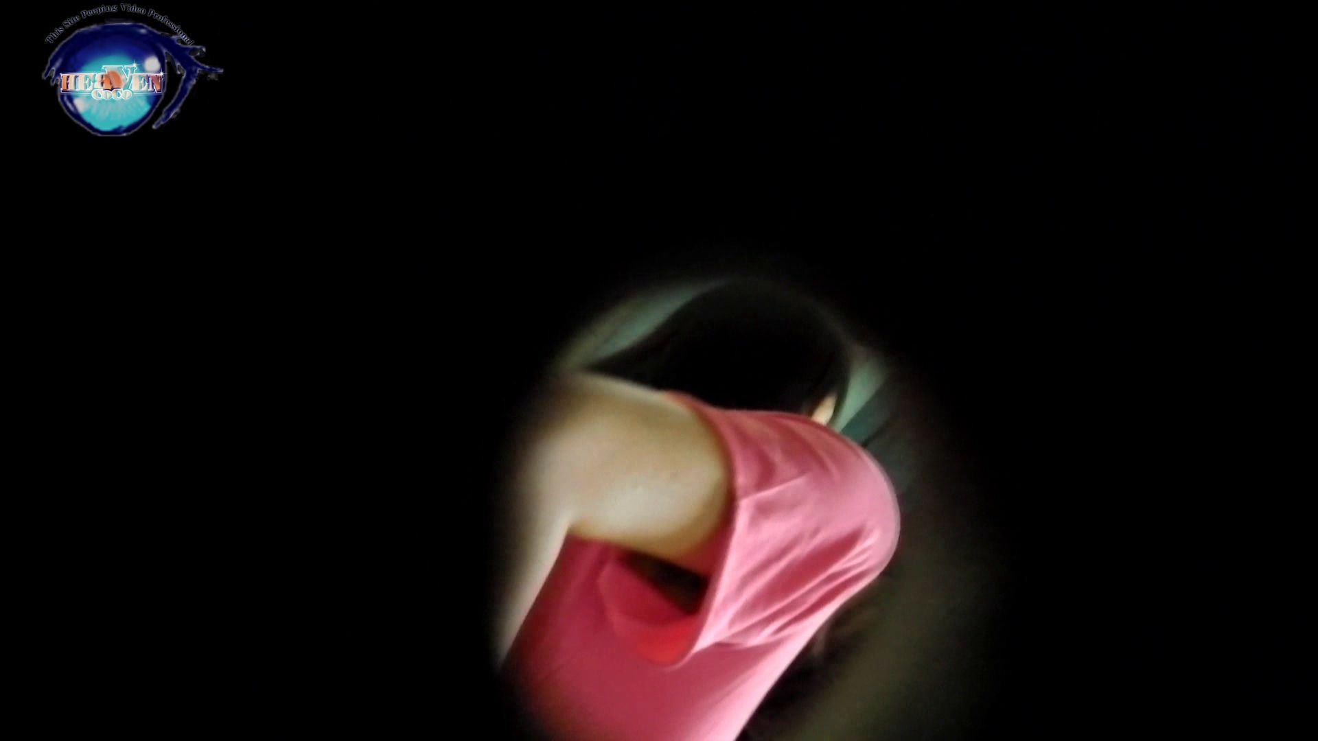 【世界の射窓から~ステーション編~】ステーション編 vol.30 割り込みに怒った美女! 美女   HなOL  61pic 57
