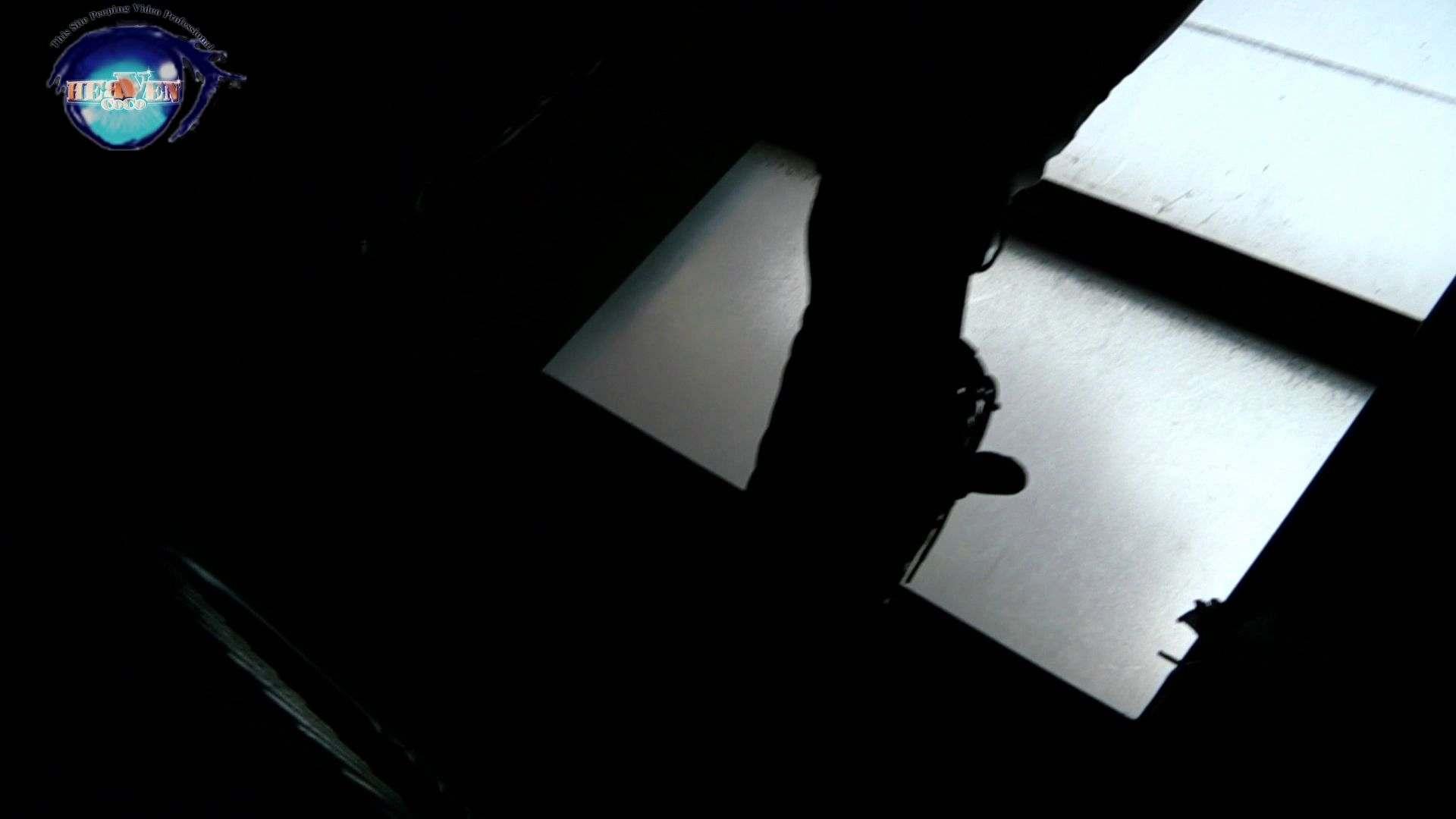 【世界の射窓から~ステーション編~】ステーション編 vol.30 割り込みに怒った美女! 美女   HなOL  61pic 60