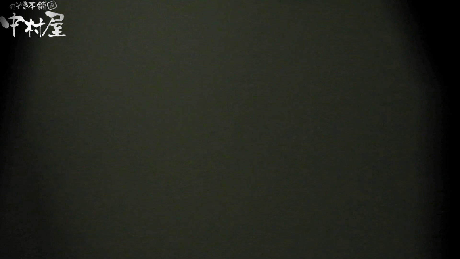 世界の射窓から~ステーション編~vol40 更に画質アップ!! HなOL | 0  95pic 2