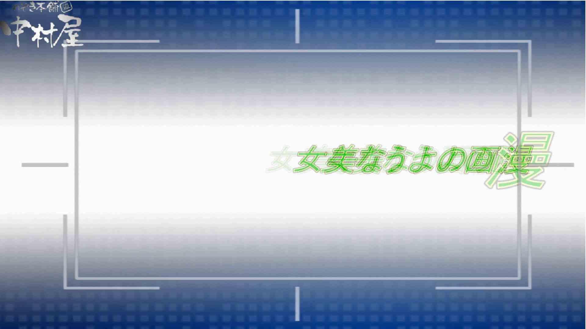 世界の射窓から~ステーション編~vol40 更に画質アップ!! HなOL | 0  95pic 15