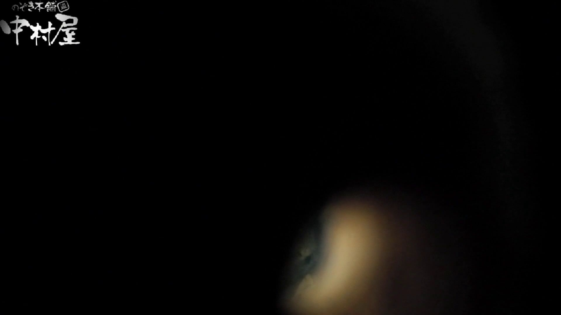 世界の射窓から~ステーション編~vol40 更に画質アップ!! HなOL | 0  95pic 46