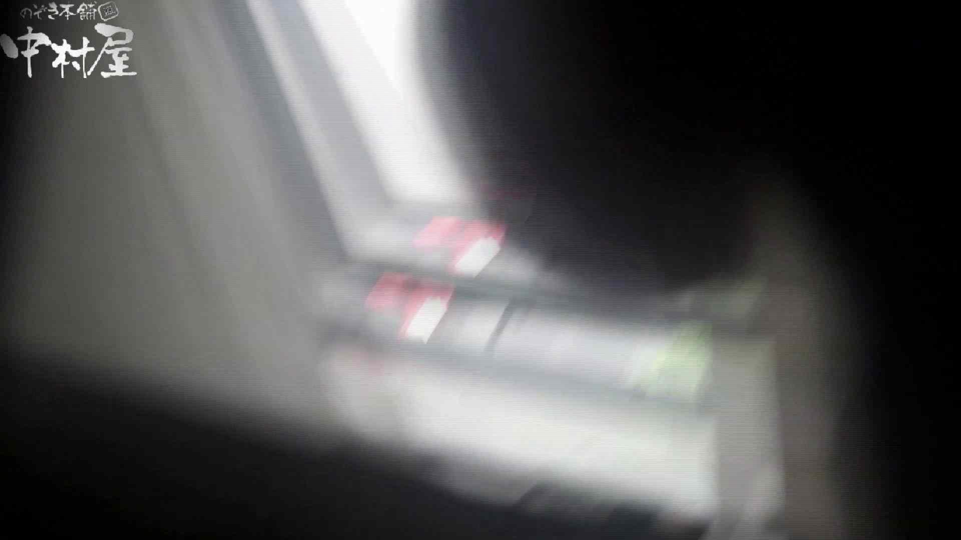 世界の射窓から~ステーション編~vol40 更に画質アップ!! HなOL | 0  95pic 50