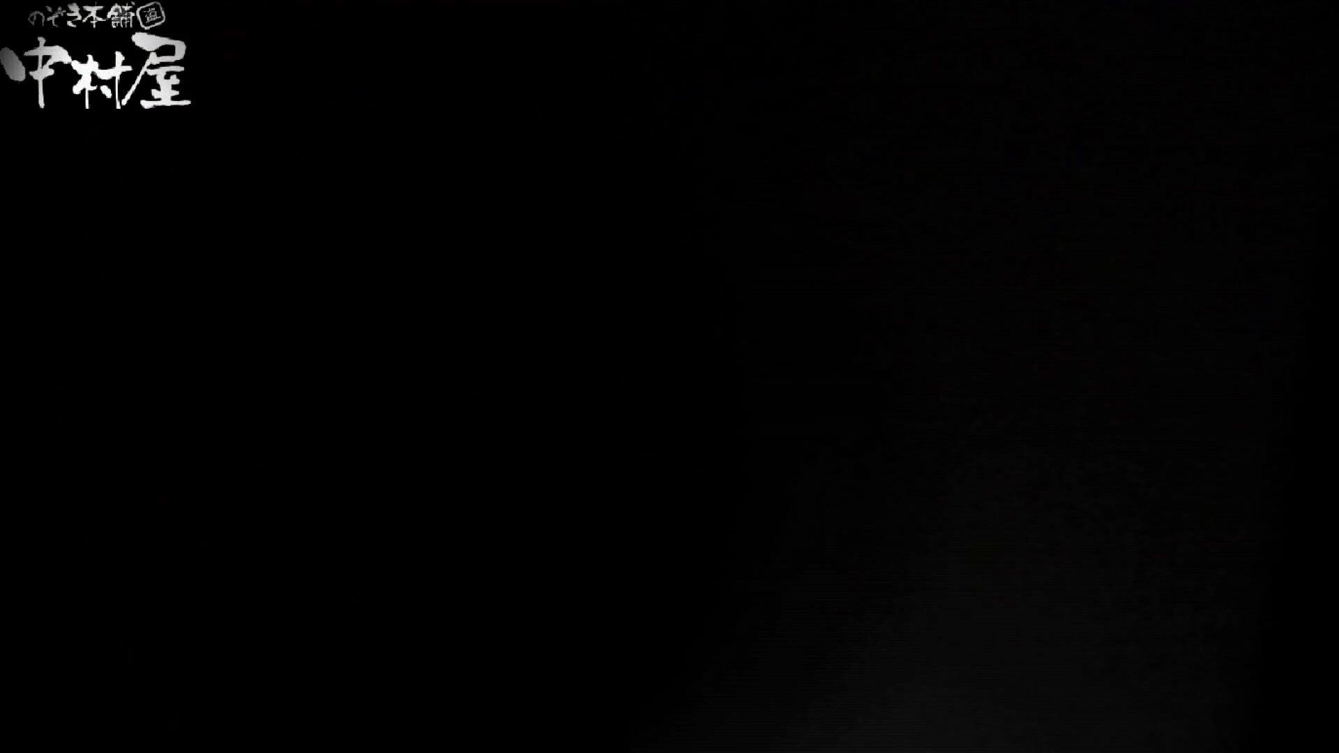 世界の射窓から~ステーション編~vol40 更に画質アップ!! HなOL | 0  95pic 51
