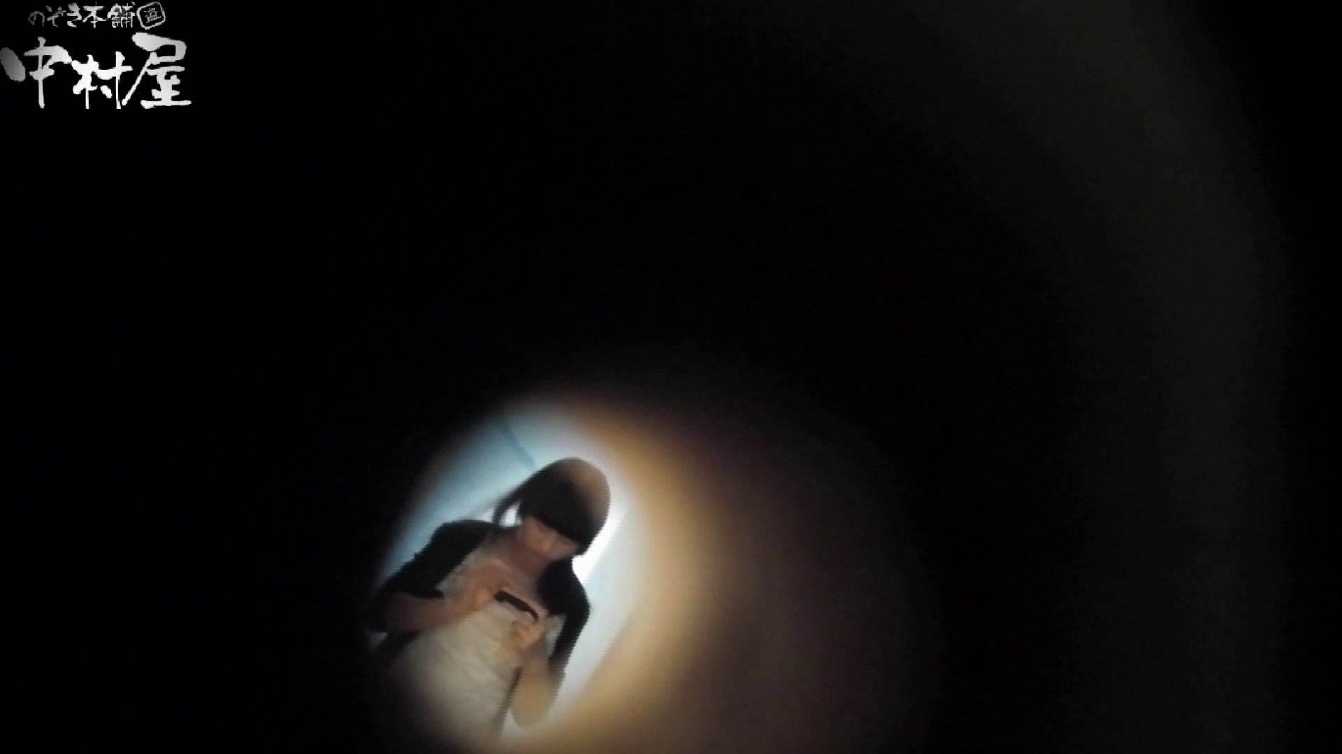 世界の射窓から~ステーション編~vol40 更に画質アップ!! HなOL | 0  95pic 73