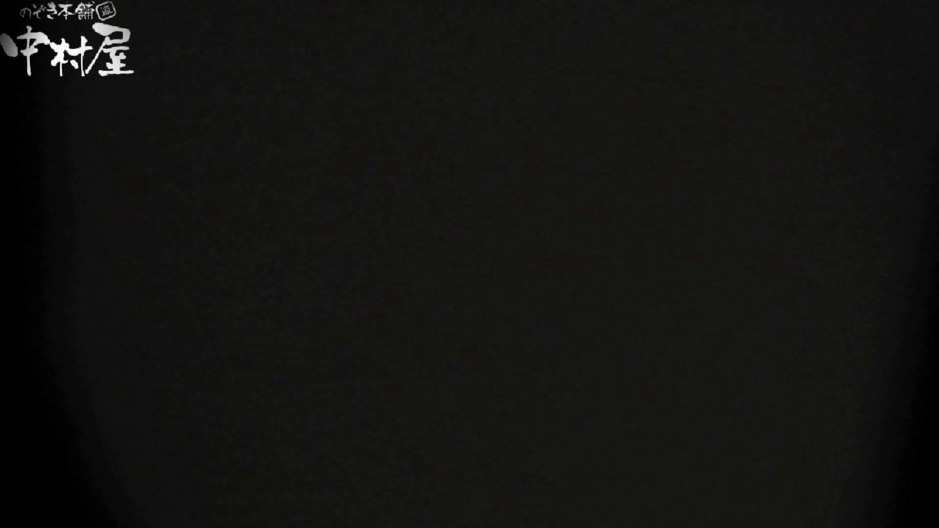 世界の射窓から~ステーション編~vol40 更に画質アップ!! HなOL | 0  95pic 74