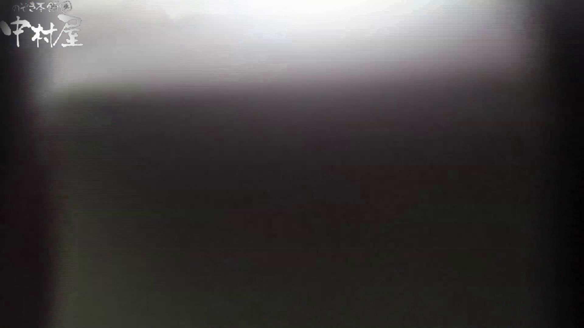 世界の射窓から~ステーション編~vol40 更に画質アップ!! HなOL | 0  95pic 75
