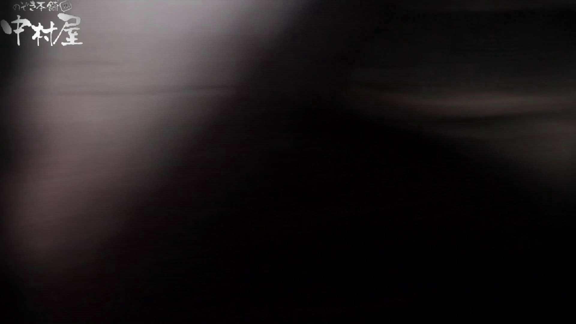 世界の射窓から vol.43 ソーニュー 後編 洗面所 | HなOL  62pic 20