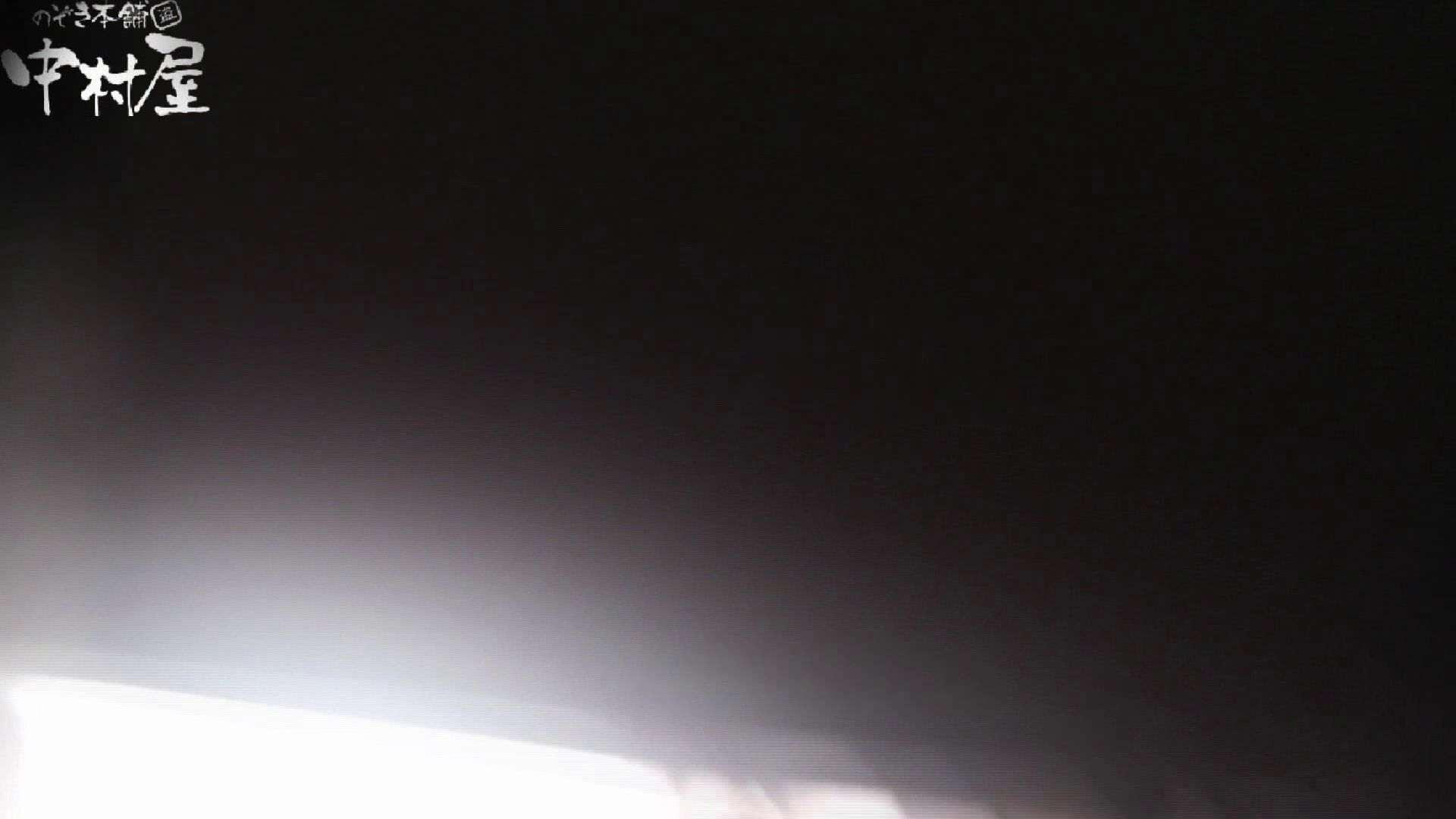 世界の射窓から vol.43 ソーニュー 後編 洗面所 | HなOL  62pic 32