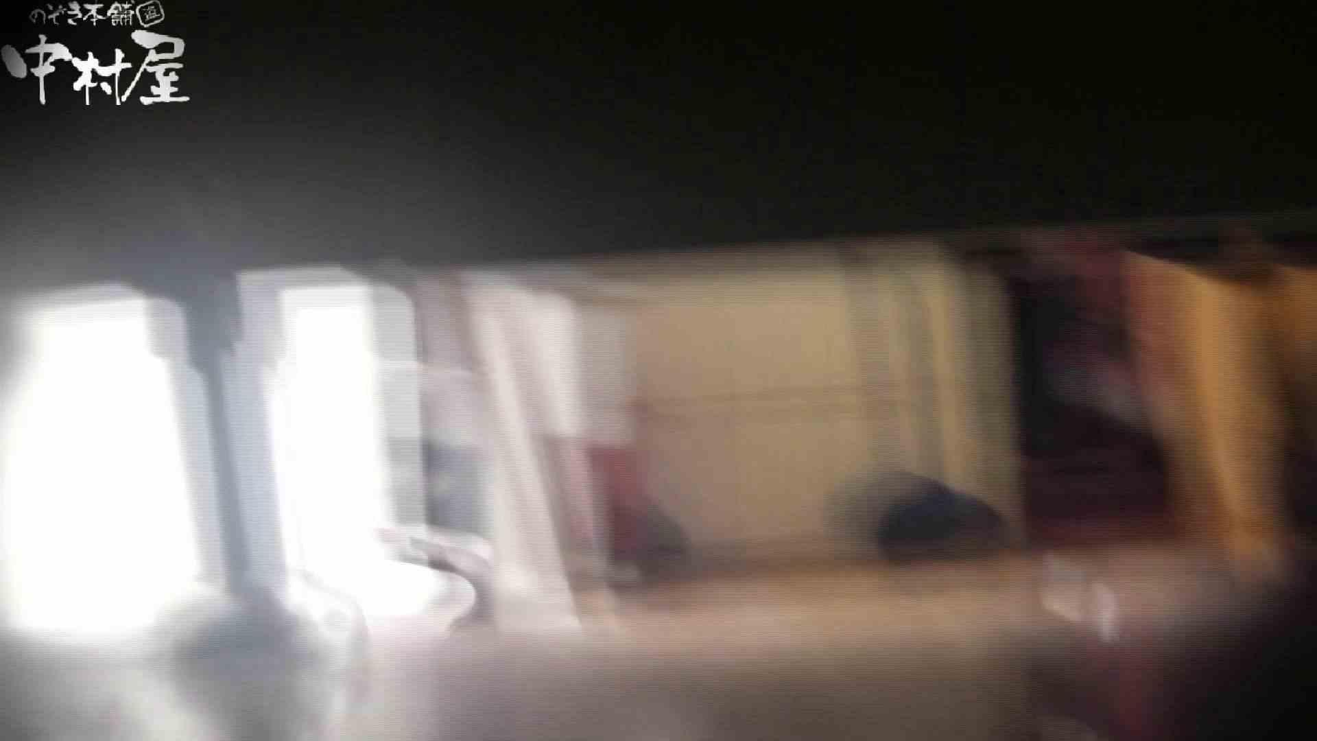 世界の射窓から vol.43 ソーニュー 後編 洗面所 | HなOL  62pic 60