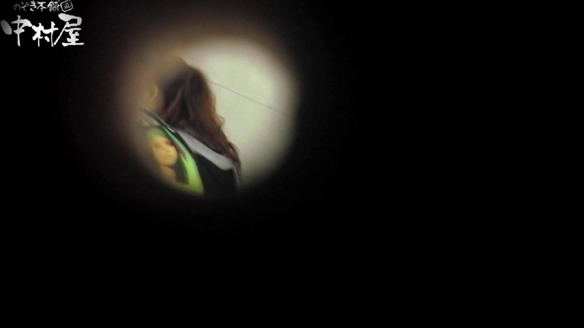世界の射窓から vol.44 お上品そうな 洗面所 | HなOL  91pic 4