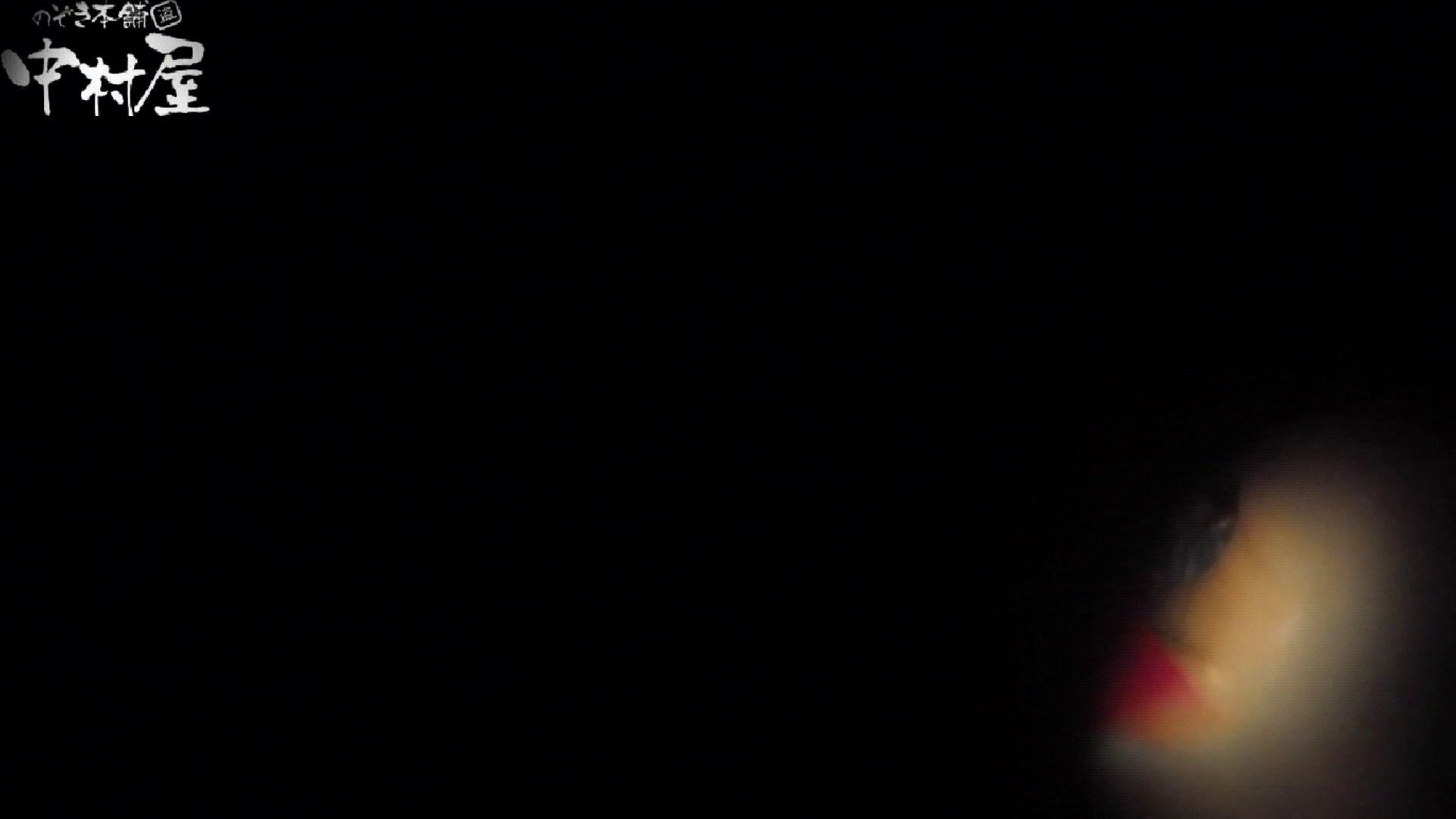 世界の射窓から vol.44 お上品そうな 洗面所 | HなOL  91pic 5
