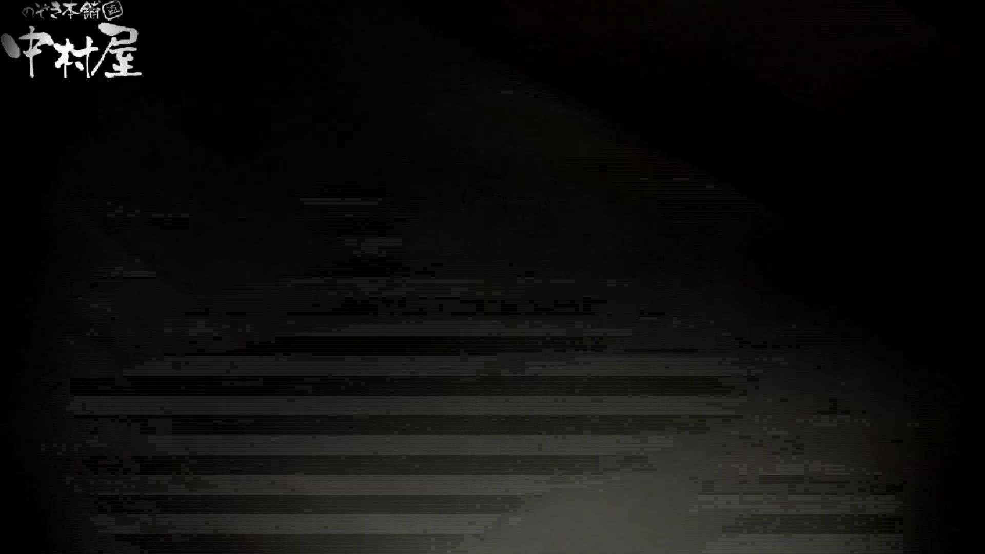 世界の射窓から vol.44 お上品そうな 洗面所 | HなOL  91pic 32