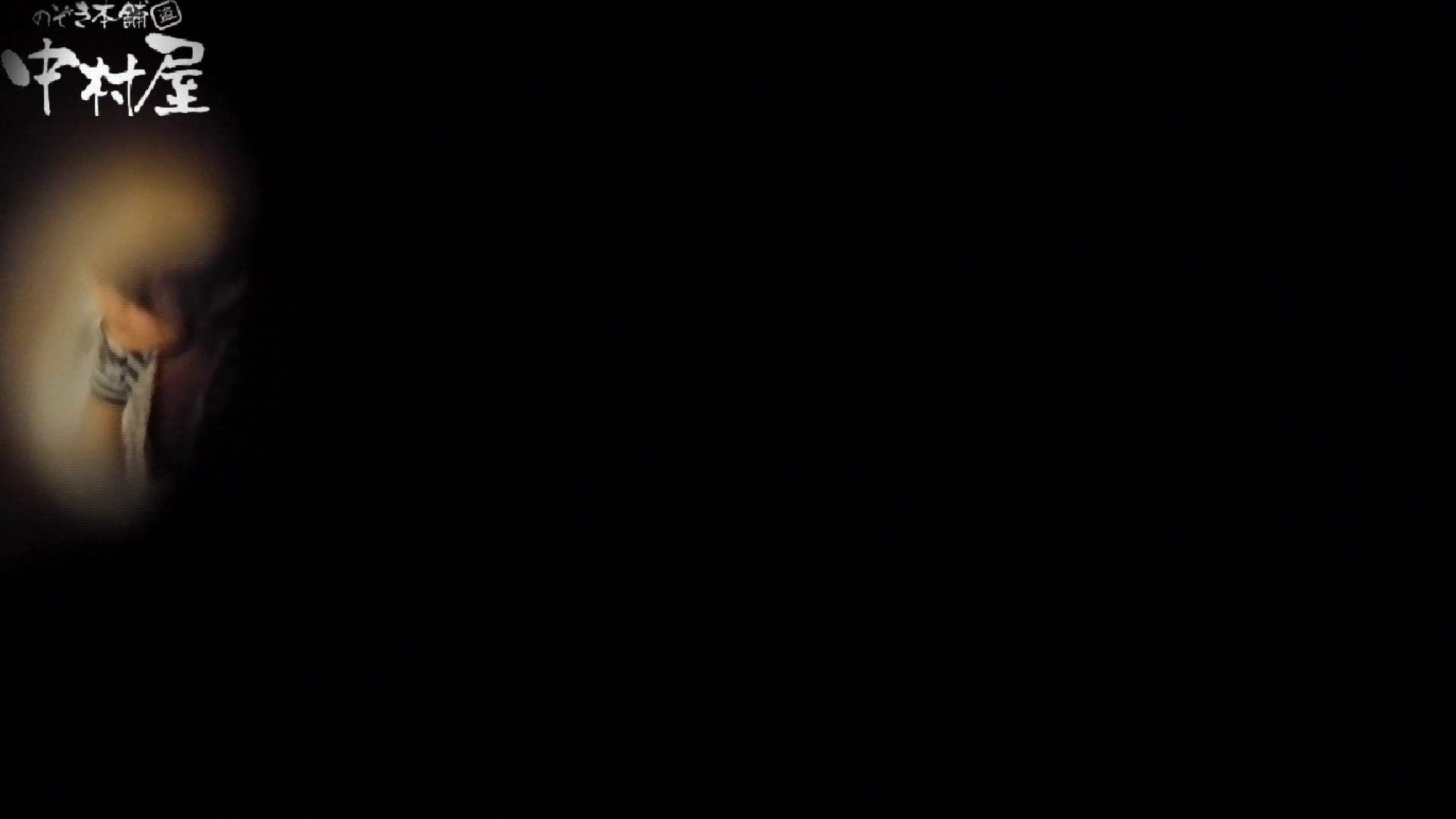 世界の射窓から vol.44 お上品そうな 洗面所 | HなOL  91pic 46