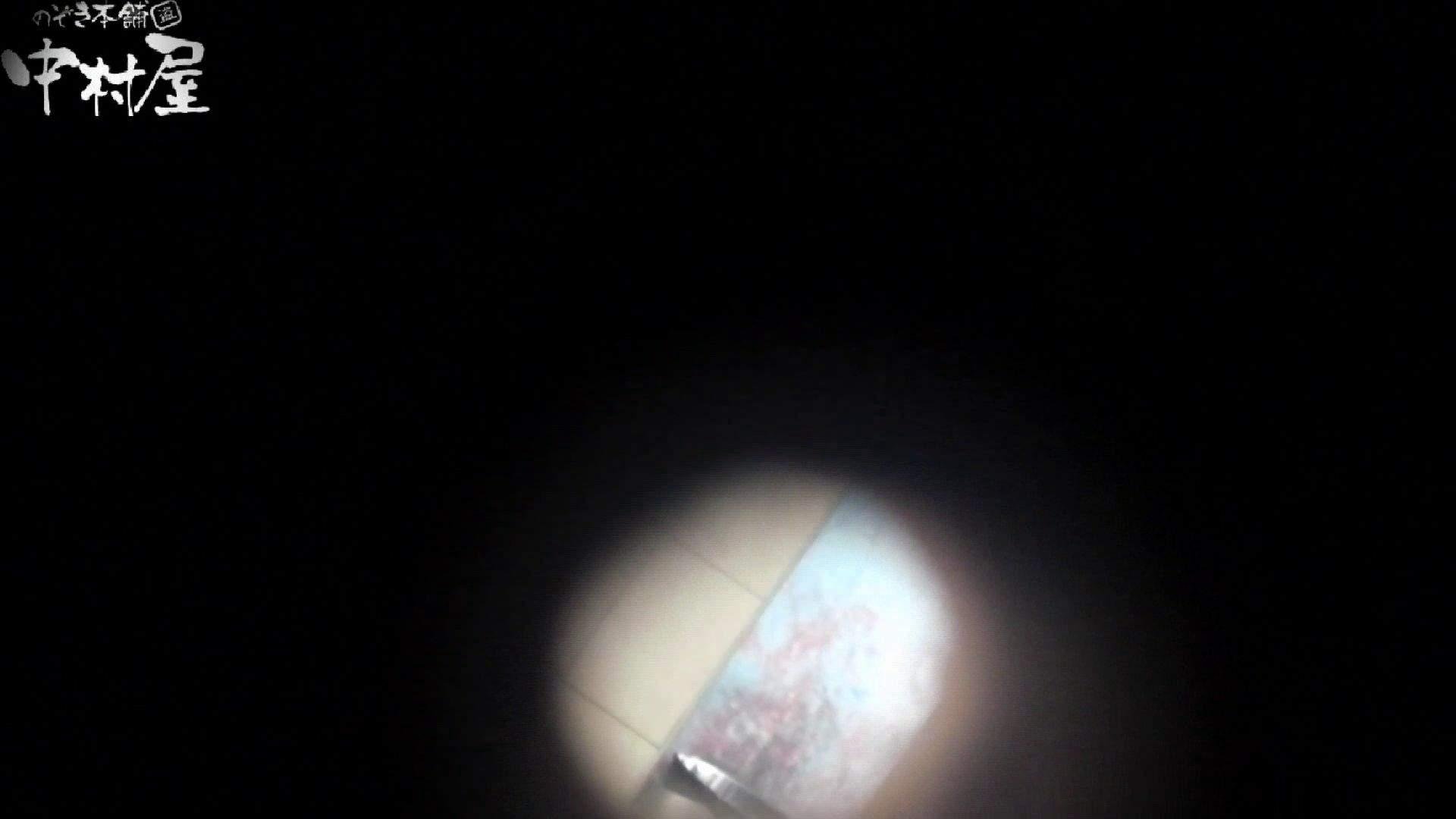 世界の射窓から vol.44 お上品そうな 洗面所 | HなOL  91pic 47