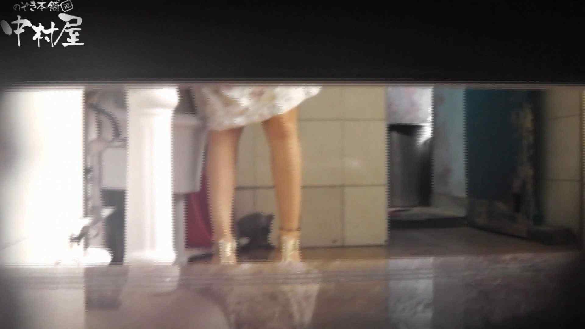 世界の射窓から vol.44 お上品そうな 洗面所 | HなOL  91pic 48