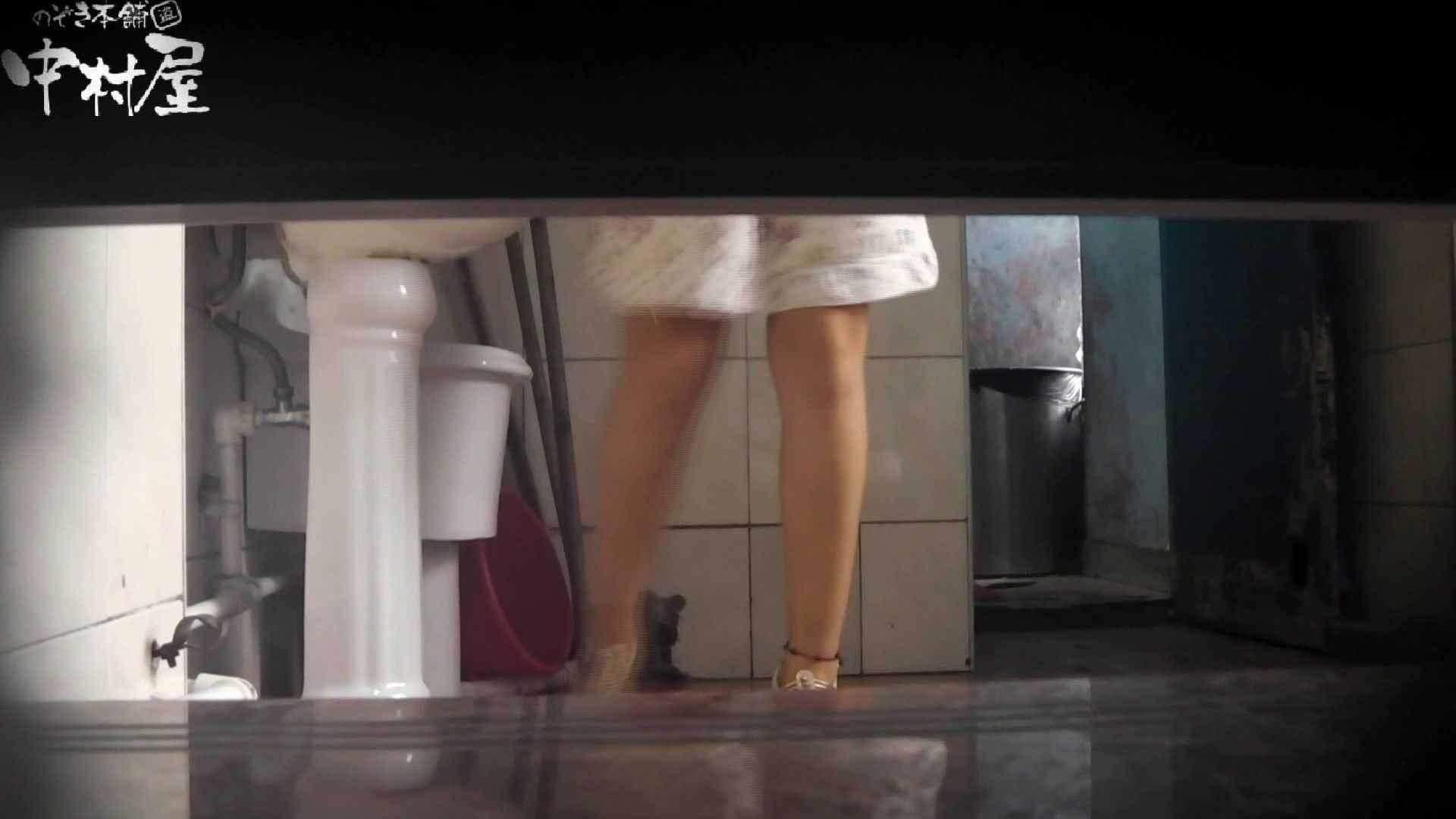 世界の射窓から vol.44 お上品そうな 洗面所 | HなOL  91pic 49
