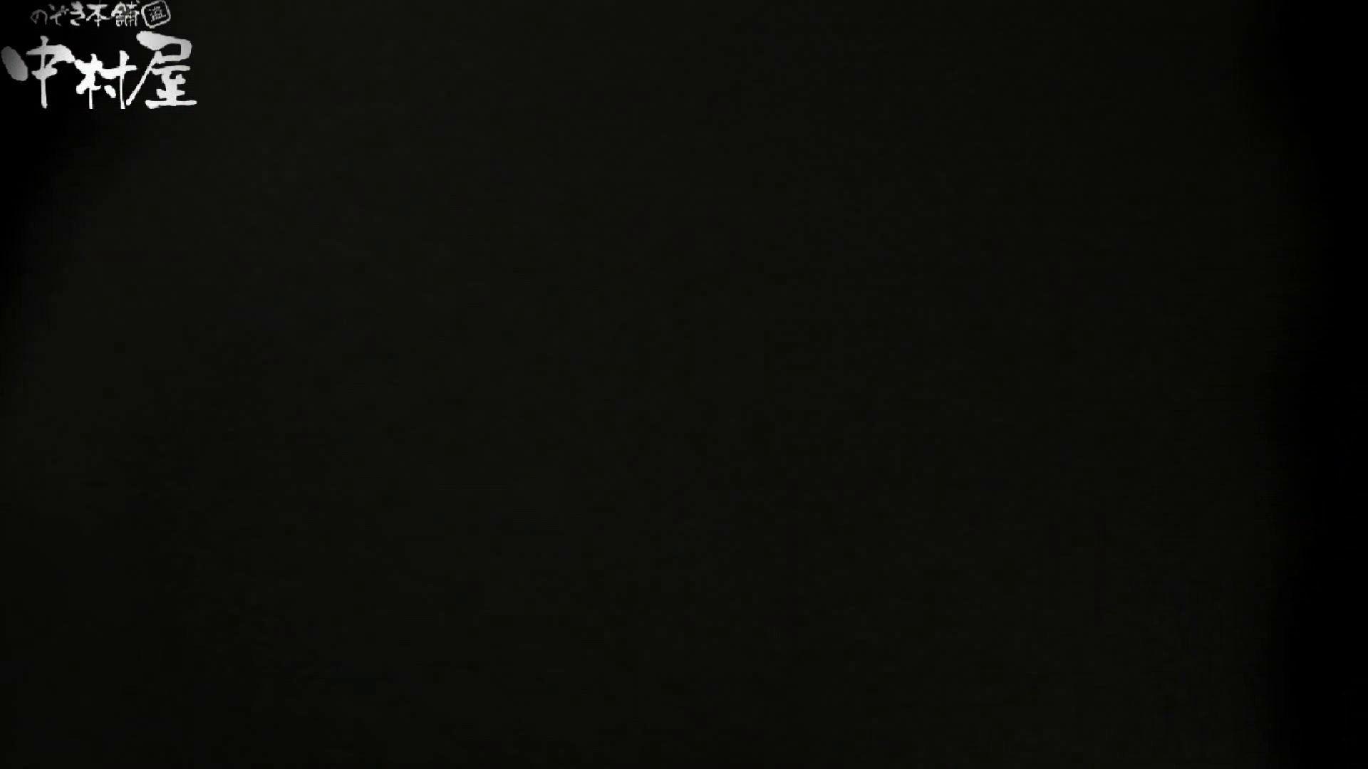 世界の射窓から vol.44 お上品そうな 洗面所 | HなOL  91pic 60