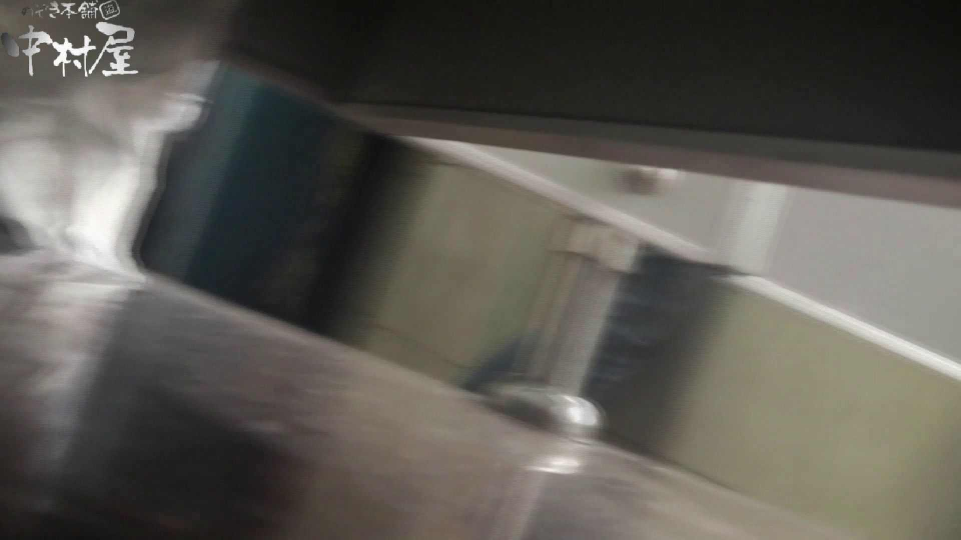 世界の射窓から vol.44 お上品そうな 洗面所 | HなOL  91pic 72