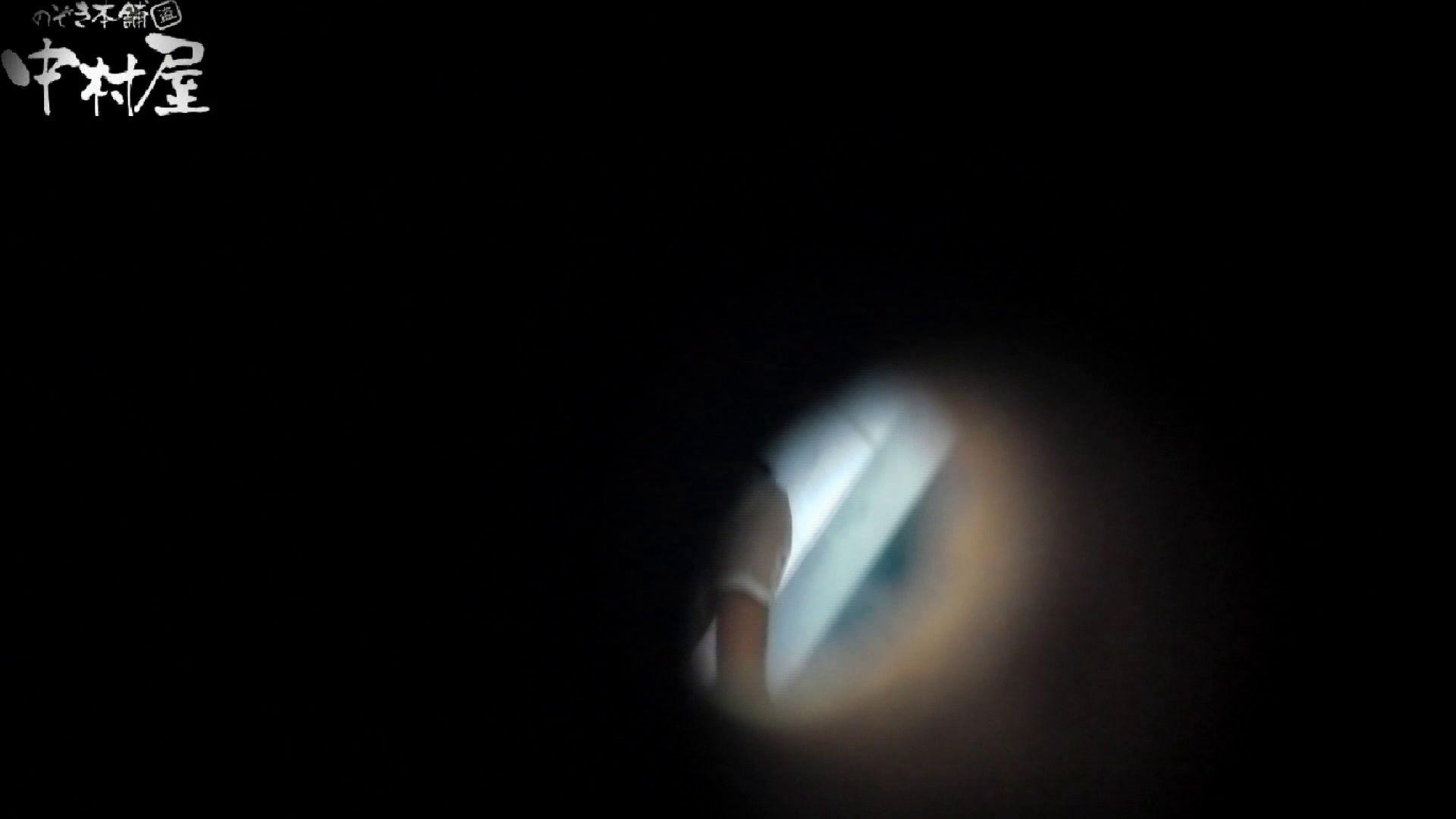 世界の射窓から vol.45 尻出しスマホ 後編 HなOL   洗面所  68pic 7