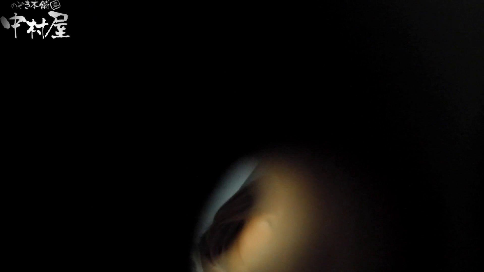 世界の射窓から vol.45 尻出しスマホ 後編 HなOL   洗面所  68pic 12