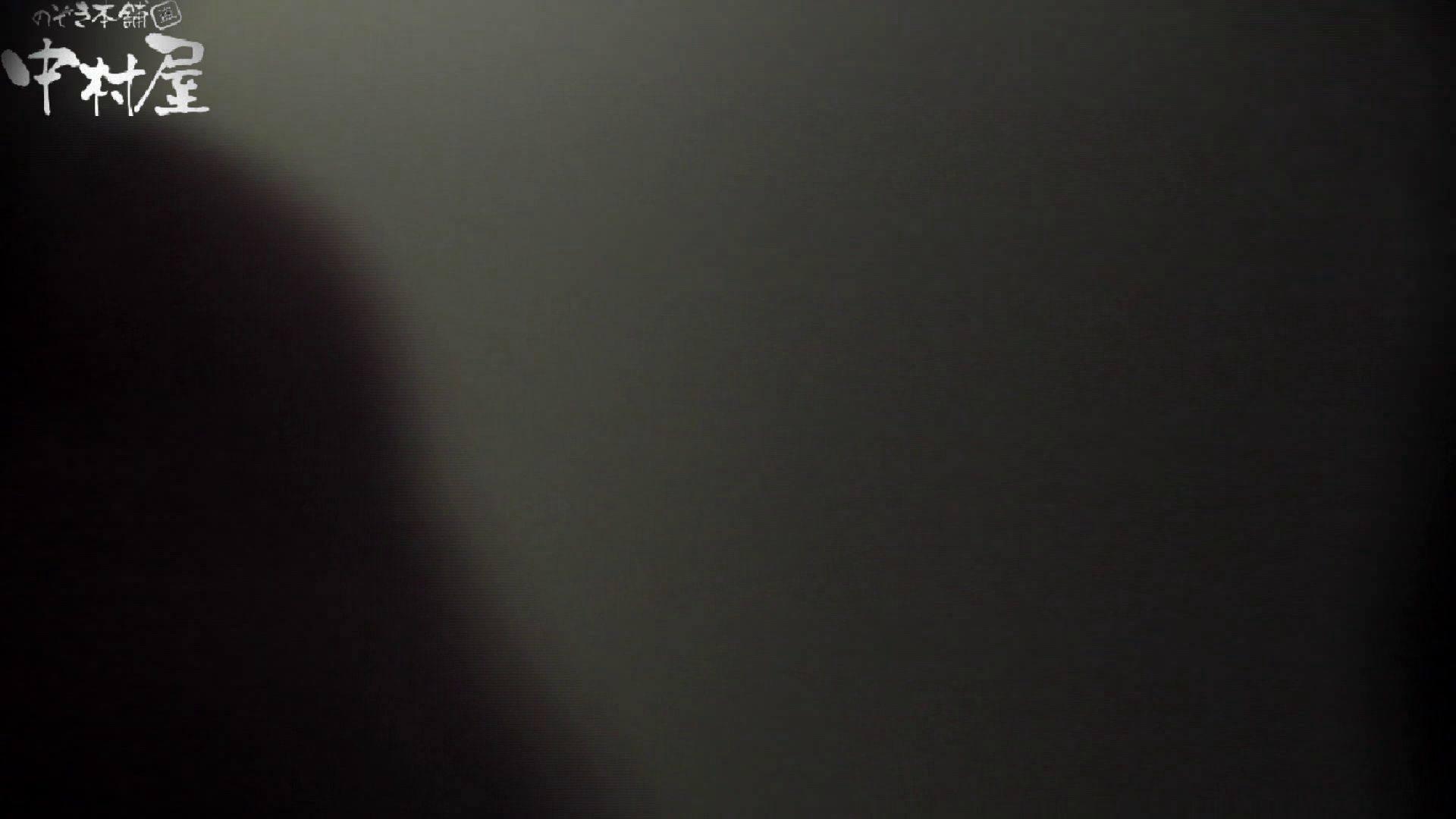 世界の射窓から vol.45 尻出しスマホ 後編 HなOL   洗面所  68pic 24