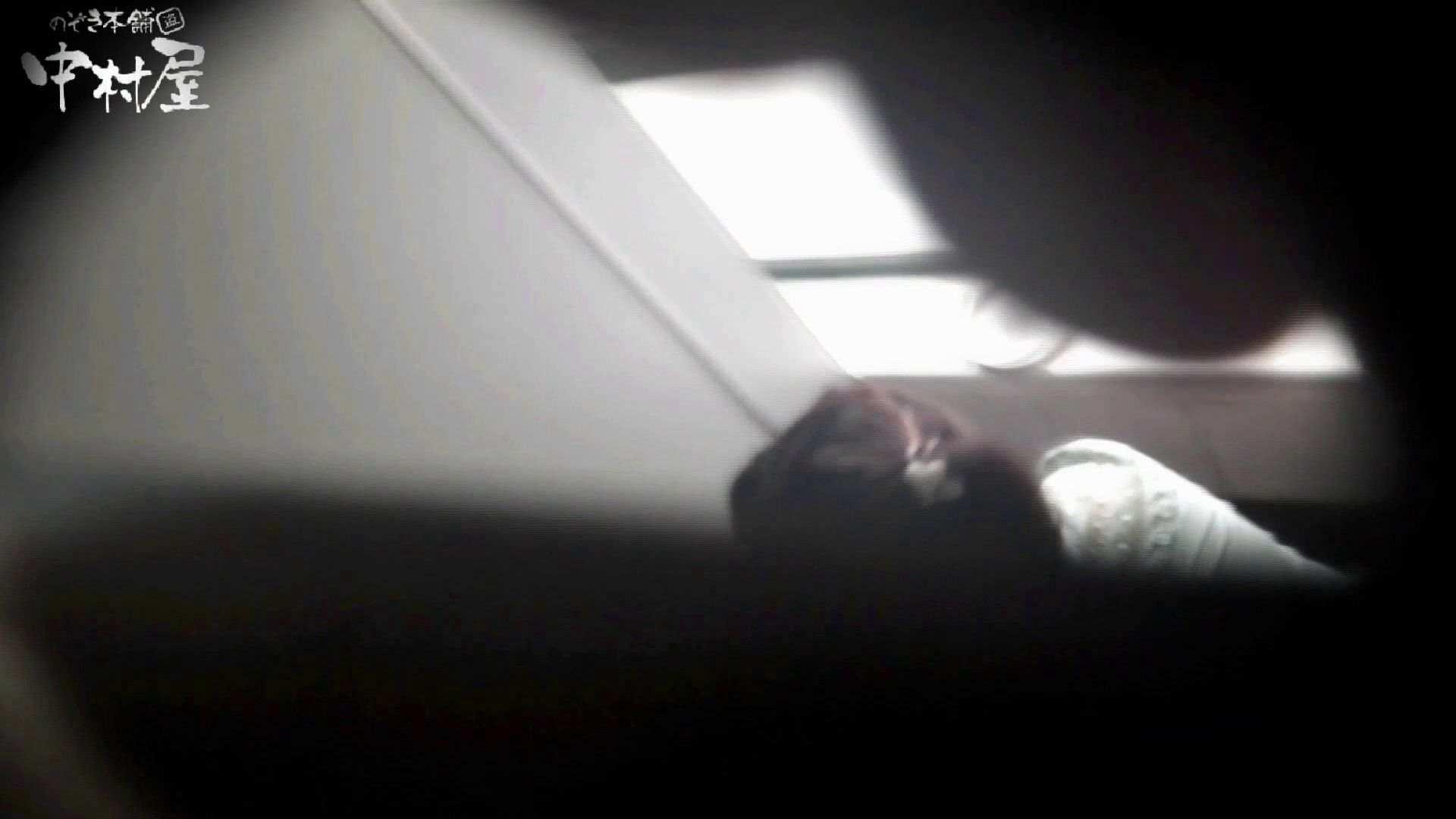 世界の射窓から~ステーション編~vol46 美女のアップが盛りだくさん。前編 HなOL   美女  67pic 34