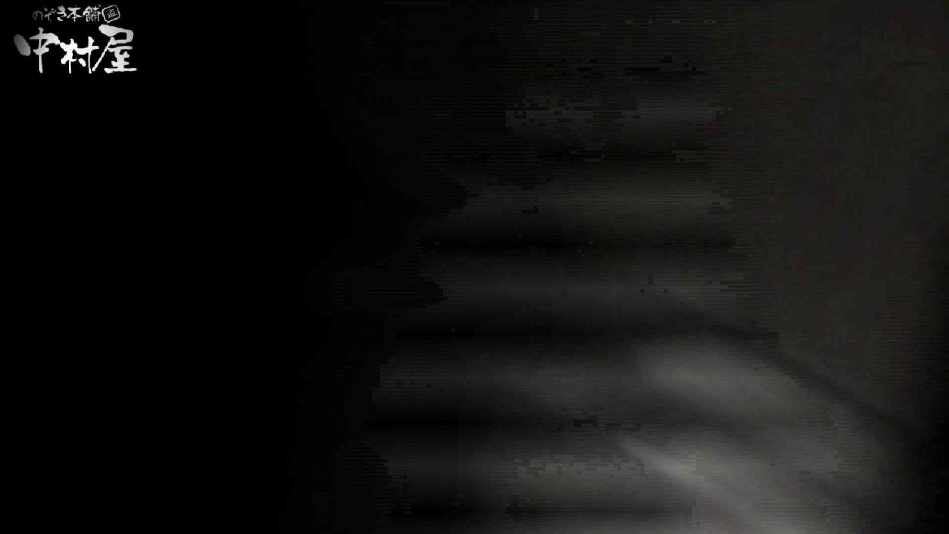 世界の射窓から~ステーション編~vol46 美女のアップが盛りだくさん。前編 HなOL   美女  67pic 35