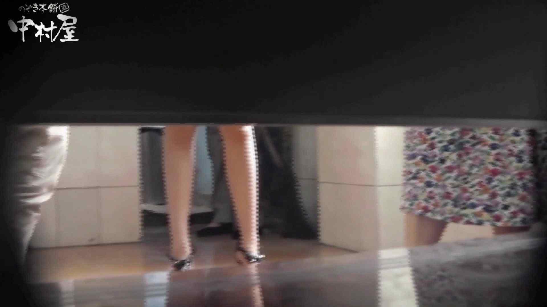 世界の射窓から~ステーション編~vol46 美女のアップが盛りだくさん。後編 美女 | HなOL  61pic 9