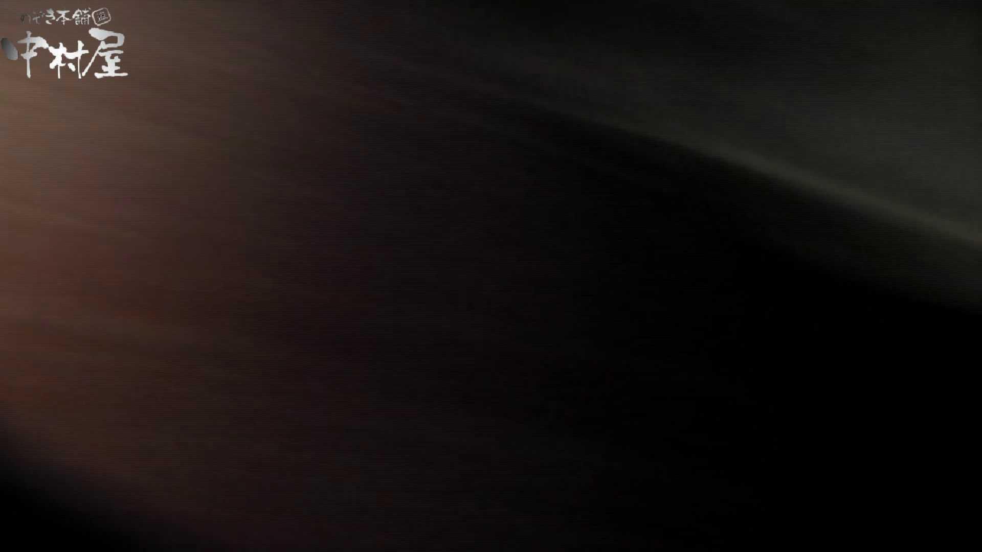 世界の射窓から~vol47 珍しい、毛からしたってくる聖水 HなOL | 0  88pic 1