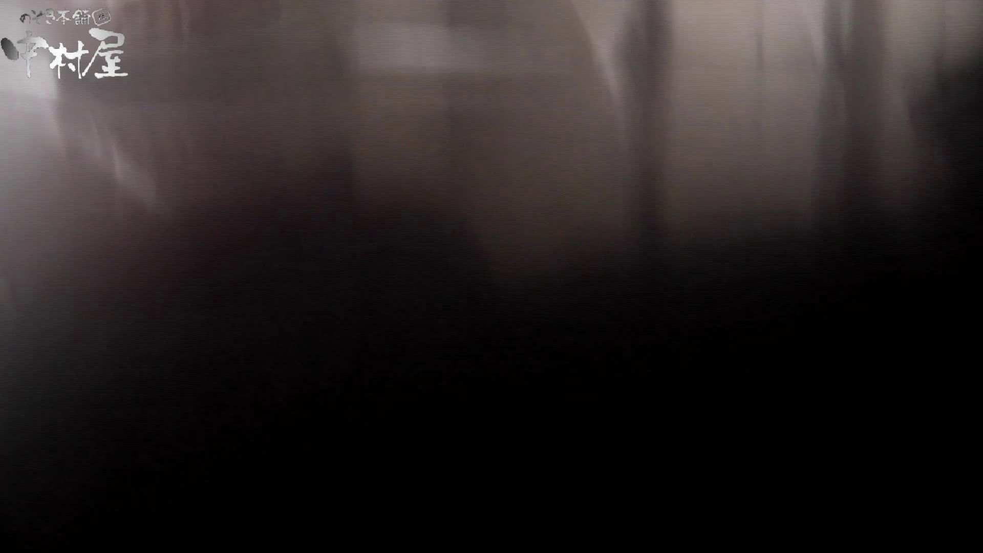 世界の射窓から~vol47 珍しい、毛からしたってくる聖水 HなOL | 0  88pic 16