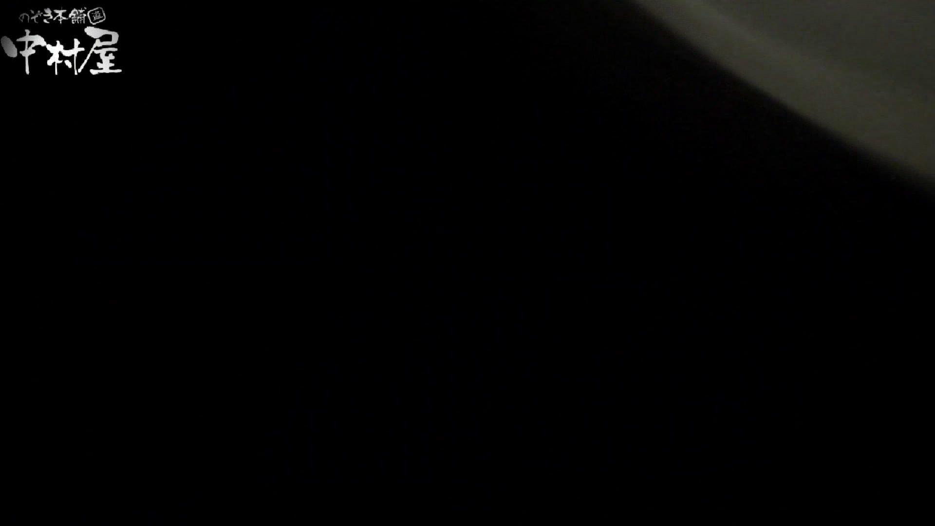 世界の射窓から~vol47 珍しい、毛からしたってくる聖水 HなOL | 0  88pic 33